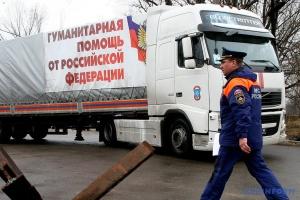 """США в ОБСЄ: Невідомо, що перевозять російські """"гумконвої"""""""
