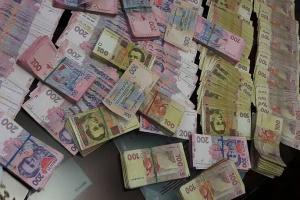 Le taux de change officiel de la hryvnia est de nouveau modifié