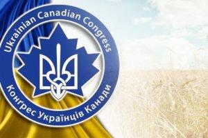 Революція Гідності є прикладом відважності для світу - Конгрес українців Канади