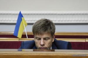 Депутат Гончаренко піде в Раду по мажоритарці