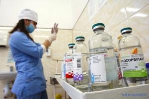 МОЗ відправило у регіони препарат для лікування туберкульозу, стійкого до антибіотиків
