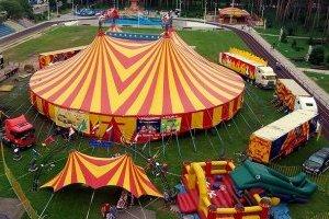 Під АП проведуть акцію за цирки без тварин