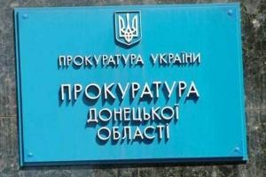 Руководителей завода на Донетчине подозревают в финансировании терроризма