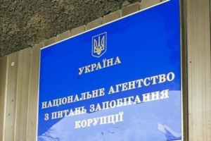 НАПК нашло нарушения в отчетах пяти парламентских партий