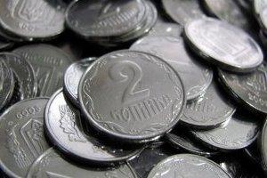 У НБУ розповіли, коли виведуть з обігу монети номіналом 1, 2 та 5 копійок