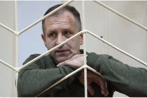 Volodymyr Balukh: Ukraine, do not give up!