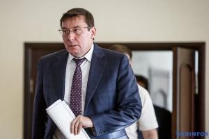 """Луценко назвал три """"коррупционные дыры"""", через какие Украина теряет деньги"""