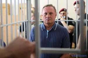 Суд відпустив Єфремова під домашній арешт