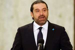 Из-за протестов в Ливане депутатам и министрам вдвое срежут зарплаты - СМИ