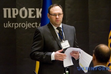 Ex-chief of Ukraine's investment agency Kaskiv extradited from Panama