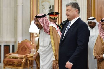 Leaders of Ukraine and Saudi Arabia agree to intensify cooperation
