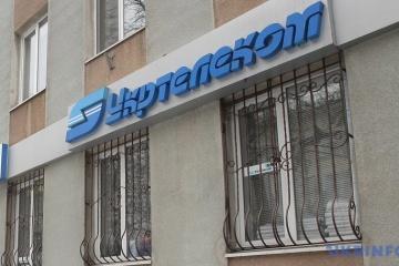 Akhmetov's company reaches settlement on Ukrtelecom's sale