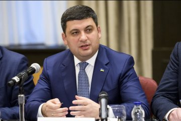 PM Groysman: Innovation Support Fund budget to total UAH 50 mln