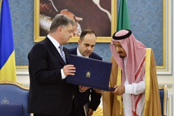 Ukraine, Saudi Arabia to simplify visa regime - Poroshenko