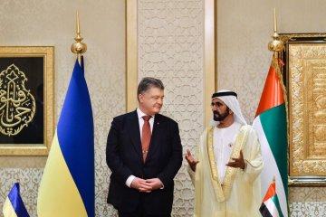 L'Ukraine et les ÉAU se sont mis d'accord sur la mise en place d'un régime d'exemption de visa (photos, vidéo)