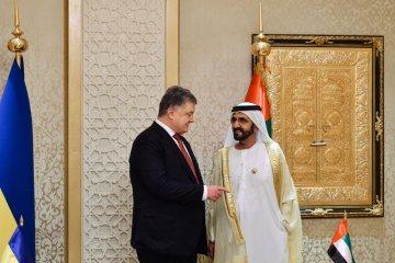 Ukraine, UAE agree on visa-free regime