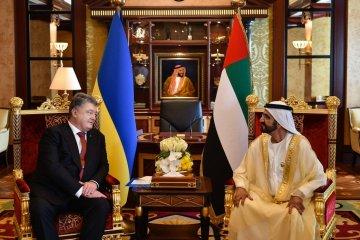 乌克兰和阿联酋就实行免签制度达成协议