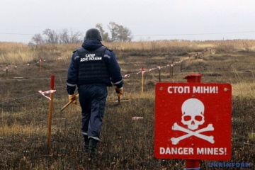 Thirty-five thousand hectares of land cleared of mines in Donbas