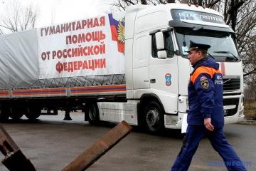 ウクライナ外務省、ロシアによるドンバス被占領地への自称「人道車列」送付に抗議