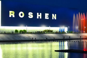 Roshen paid over UAH 1.21 bln to national budget in January-October 2017