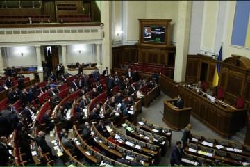 Weihnachtsfeiertag: Parlament erklärt den 25. Dezember zum gesetzlichen Feiertag