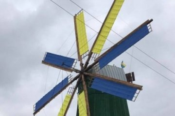 Un moulin « hollandais » a été restauré dans la région de Kyiv (vidéo)