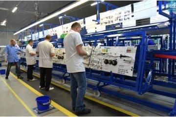 Japan's Fujikura intends to open third plant in Lviv region