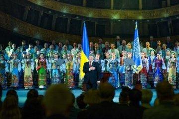 Porochenko remercie l'Opéra national d'Ukraine pour ses concerts dans la zone de l'ATO (photos, vidéo)