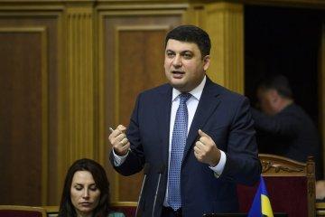13 new heart centers to be open in Ukraine – Groysman