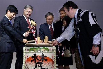 Porochenko a ouvert une exposition d'art japonais à Kyiv (photos)