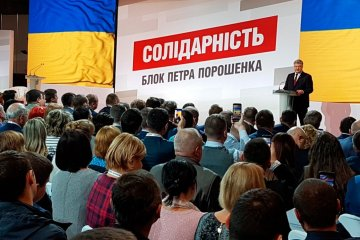 President attends forum of representatives of local communities elected from BPP