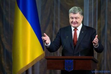 Poroshenko welcomes UN decision on updated 'Crimean' resolution