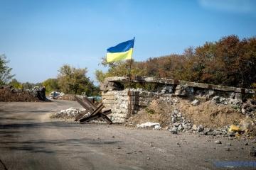 Donbass : un militaire ukrainien tué et trois autres blessés