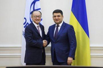 Groysman: Ucrania podrá implementar muchos proyectos con el Banco Mundial