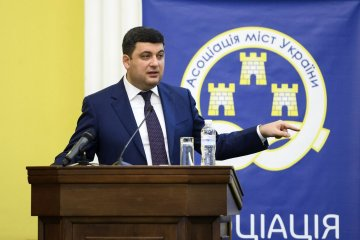 PM Groysman: Draft state budget should be ready for second reading in early December