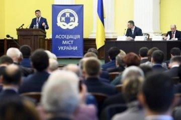Groysman: Autoridades están dispuestas a una mayor descentralización (Foto)