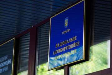 汚職対策局、同局の防衛産業の汚職への関与を否定