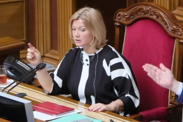 Herashchenko: Law on national security to be approved during current parliament session
