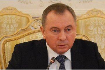 MAE: Belarús dispuesta a enviar un contingente de mantenimiento de paz a Ucrania