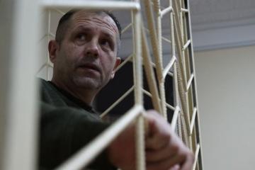 EU not recognizing verdict against Balukh