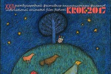 24. International Animated Festival KROK beginnt am 23. November in Kiew