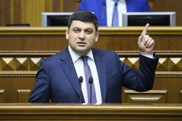 Government to increase financing of Energy Efficiency Fund and 'warm loans' – Groysman
