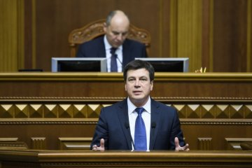 Zubko: EU in early December to decide on program of support for Energy Efficiency Fund