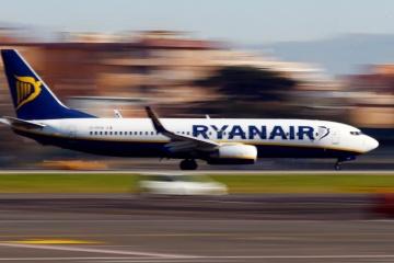 Ryanair航空促销乌克兰出发的所有线路机票,13欧元起