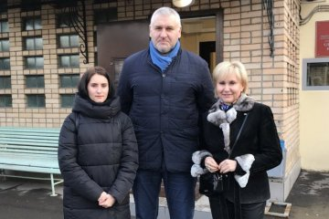 Sushchenko met with his wife and daughter in Lefortovo
