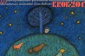国际动画节在基辅举行