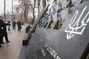 Ukraine leaders commemorate Heavenly Hundred Heroes
