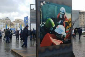 Exhibition dedicated to anniversary of the Revolution of Dignity opens on Independence Square in Kyiv. Photos