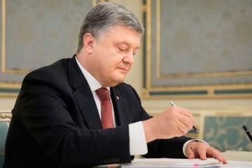 Petro Porochenko s'est rendu à Bruxelles pour le sommet du «Partenariat oriental»