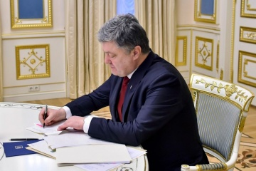 Poroshenko puts into effect NSDC's decision on national security bill